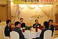 20100128서울특별시 의용소방대 신년교례회DSC 1144.JPG