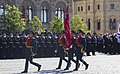 2014 Moscow Victory Day Parade.jpg