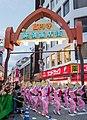 2018 Kōenji.jpg