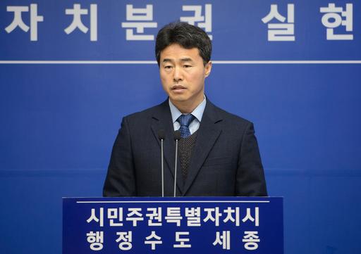 20190214세종소방본부장 배덕곤 언론브리핑