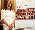 21 Leaders 2013 Honoree Catalina Escobar Restrepo (8726551954).jpg