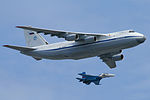 224th Flight Unit Antonov An-124 Kustov.jpg