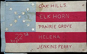 22nd Arkansas Infantry Regiment - Flag of the 22nd Arkansas Infantry Regiment (Possibly Post-War)