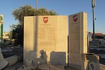 28th Paratroopers Battalion Monument (Jerusalem)7562.JPG