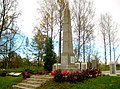 2939. Luban. Brotherly Cemetery of Soviet soldiers.jpg