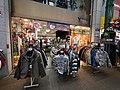 2 Chome Isago, Kawasaki-ku, Kawasaki-shi, Kanagawa-ken 210-0006, Japan - panoramio (2).jpg