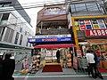 2 Chome Kitazawa, Setagaya-ku, Tōkyō-to 155-0031, Japan - panoramio (314).jpg