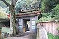 353, Taiwan, 苗栗縣南庄鄉獅山村 - panoramio (18).jpg