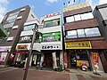 4 Chome Koyasumachi, Hachiōji-shi, Tōkyō-to 192-0904, Japan - panoramio (11).jpg
