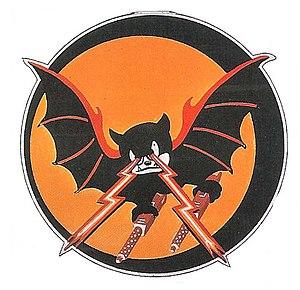 549th Combat Training Squadron - World War II 549th NFS emblem