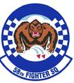 58 Fighter Sq emblem.png