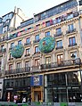 59 rue de Rivoli, Paris 1er.jpg