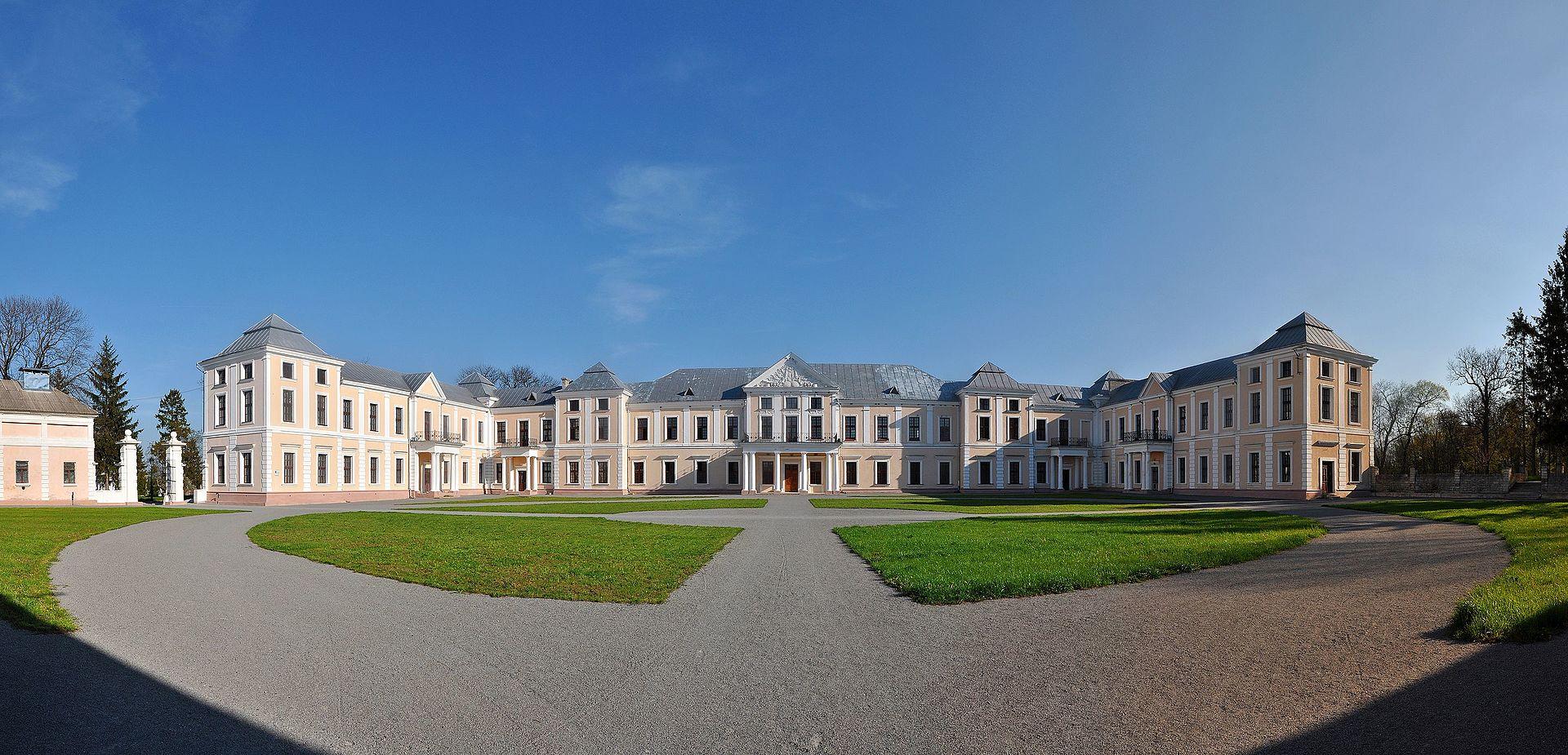 61-224-9002 Vyshnivets Palace RB.jpg