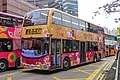 6188 at Cross Harbour Tunnel Toll Plaza (20190311092556).jpg