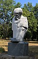 71-249-0012 Погруддя Т. Г. Шевченка, с. Худяки IMG 8618.jpg
