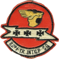 82d Fighter-Interceptor Squadron - Emblem.png