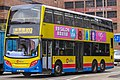 8320 at Cross Harbour Tunnel Toll Plaza (20181115110956).jpg
