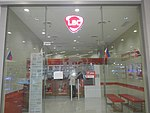 9182Shops stores in the Philippines 04.jpg