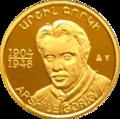 AM 10000 dram Au 2004 Gorky b.png