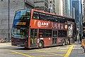 ATENU28 at Sheung Wan Western Market (20181202133318).jpg