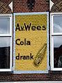 A van Wees Cola drank muur reclame, Kadijksplein.JPG