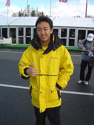 Aaron Lim - Lim in 2007.