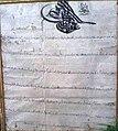 Abdül Hamid II Firman for Daint Demetrius Church in Tsarevik.jpg