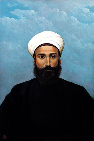 Mathaf: Arab Museum of Modern Art - Image: Abdul Qadir al Rassam Portrait of Mohamed Darouich al Allousi Google Art Project