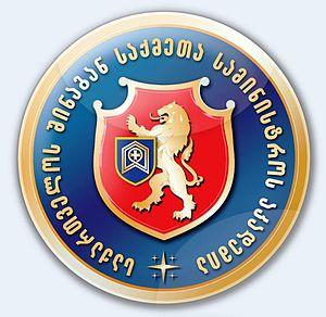 Academy of the Ministry of Internal Affairs of Georgia - MIA Academy logo