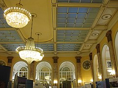 Broughton Hall Hotel