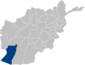 Afghanistan Nimruz Province location.PNG