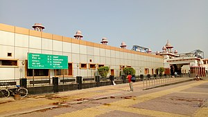 Agra Cant railway station.jpg