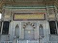 Ahmed III Fountain DSCF0357.jpg