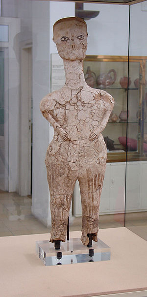 'Ain Ghazal Statues - Image: Ain Ghazal Statue Jordan Archaeological Museum Amman Jordan 0821