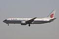 Air China B737-800(B-2161) (4013670619).jpg