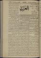 Al-Arab, Volume 2, Number 29, February 4, 1918 WDL12394.pdf