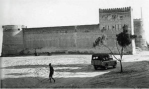 History of the United Arab Emirates - Al Fahdi Fort in Dubai in the late 1950s