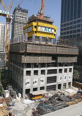 Al Yaqoub Tower - Image: Al Yaquob Tower Under Construction on 4 May 2007