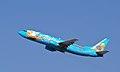 """Alaska Airlines """"Follow Me to Disneyland"""" - N791AS (8351777851).jpg"""