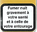 Alerte-fumeurs-france-recto.jpg