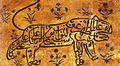 Ali'ye atfedilmiş naat duası kaligramı.jpg