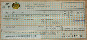 Allegro (train) - Allegro train ticket from St. Petersburg to Helsinki.