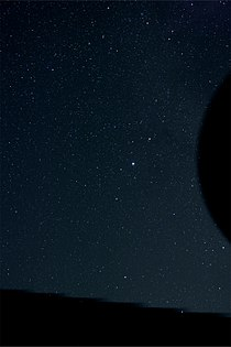 Altair1.jpg