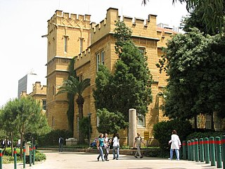 Archaeological Museum of the American University of Beirut