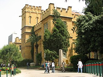 Archaeological Museum of the American University of Beirut - Image: American University of beirut 3
