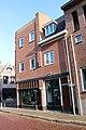 Amstelveen - Dorpsstraat 78-Stationsstraat 1-5.jpg