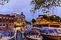 Amsterdam, Amstel.jpg