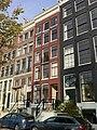 Amsterdam - Binnenkant 44.jpg