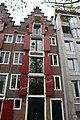 Amsterdam - Keizersgracht 40.JPG