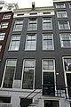 Amsterdam - Singel 117.JPG